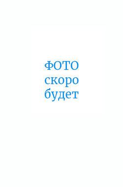 Шевченко Полина Сергеевна